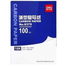 100印刷された張ブルーカーボン紙カーボン紙ブループリント細かいコピーカーボン紙は、赤と青の紙NCRは青い紙に乗っ両面卸売印刷用紙の色を印刷青い紙の紙トランペット大きなシートをエンボス加工