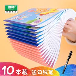 图画本a4美术本儿童画画本幼儿园白纸画图本空白画画纸绘画本大白纸图画本小学生用一年级手绘本涂鸦本绘画纸
