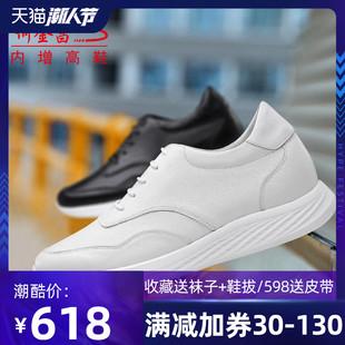 何金昌内增高鞋男7cm男士休闲运动鞋轻便软牛皮小白鞋隐形增高鞋