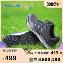 Columbia new spring and summer hiking shoes men's lightweight anti slip breathable mountaineering shoes dm0156
