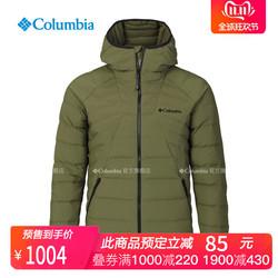 Columbia/哥伦比亚户外19新品秋冬男子专业户外800蓬羽绒服WE1511
