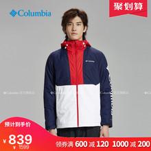 哥伦比亚户外男子奥米热能防水棉衣EE0903经典款Columbia