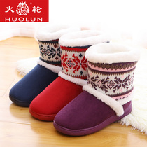 Fire wheel lady Winter warm plush home high bag with cotton slippers indoor and outdoor thickening moon shoes long cotton boots
