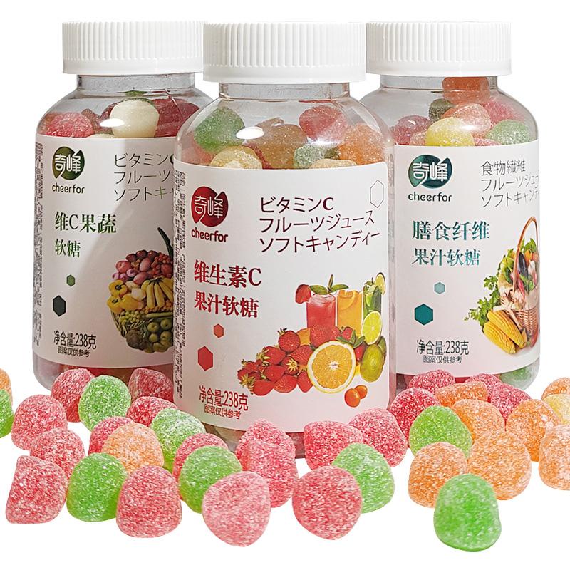 奇峰维生素C膳食纤维果蔬果汁软糖儿童橡皮糖混合多口味软糖238g