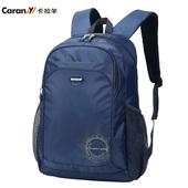 卡拉羊双肩包初中生高中生书包中学生男女大容量休闲运动旅行包