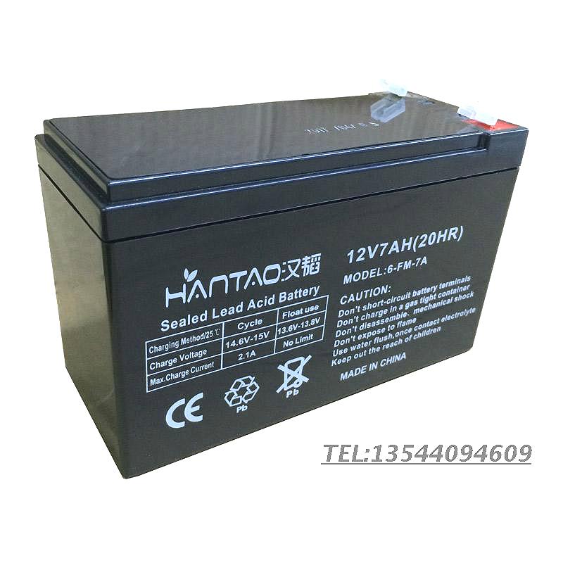 汉韬铅酸12V7AH蓄电池门禁车位锁UPS免维护电池12V7.0AH 20hr电瓶