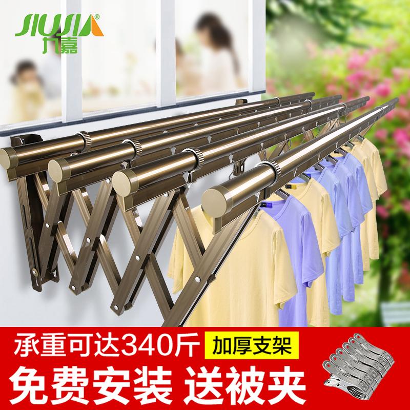 Вешалки для одежды Артикул 529695496398