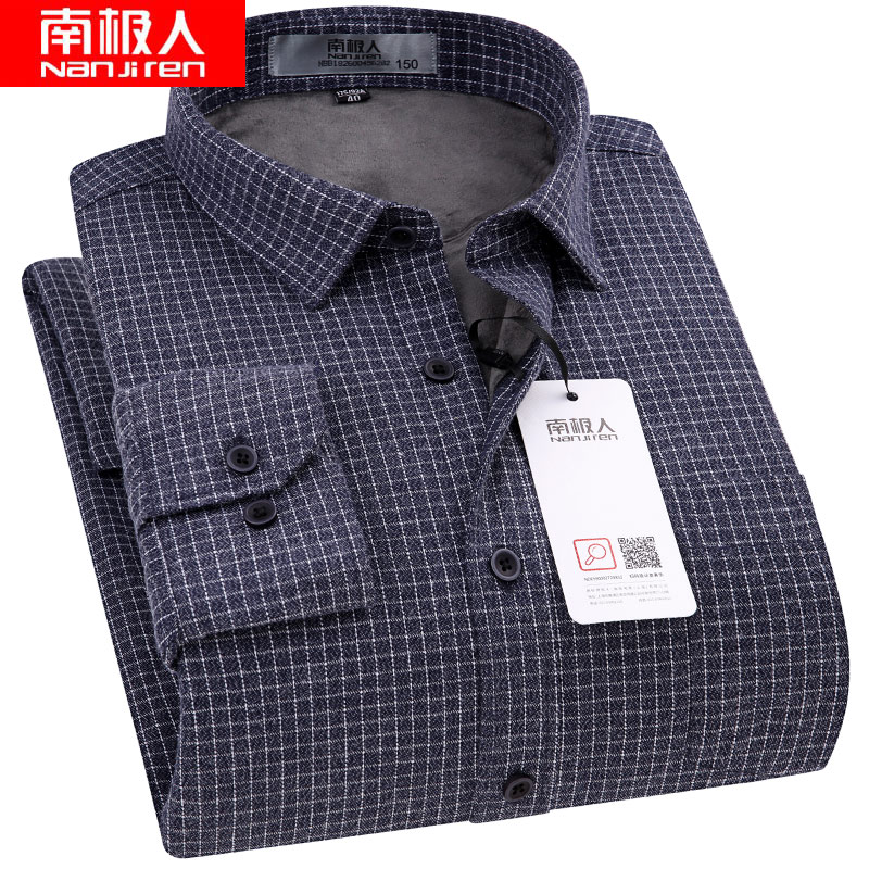 【南极人】男士冬季加绒加厚保暖衬衫