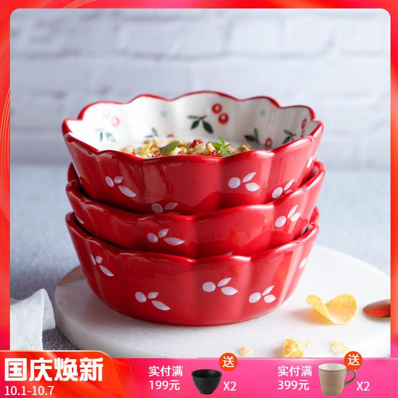 假一赔三甜品碗 创意可爱樱桃碗 釉下彩手绘餐具沙拉碗5.9英寸糖水燕窝碗