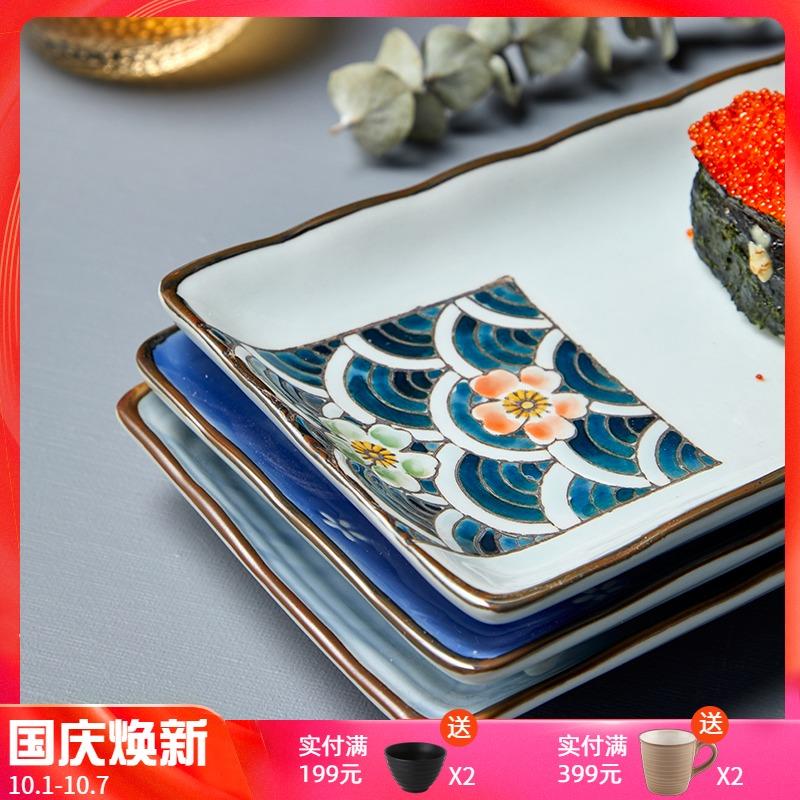 需要用券盘子 日式樱花创意长方形和风餐具鱼盘 家用陶瓷菜盘釉下彩寿司盘