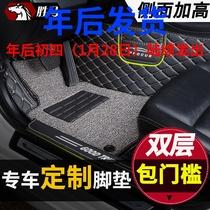 汽车全包围脚垫专用于雪佛兰经典科鲁兹新迈锐宝xl科沃兹赛欧3大