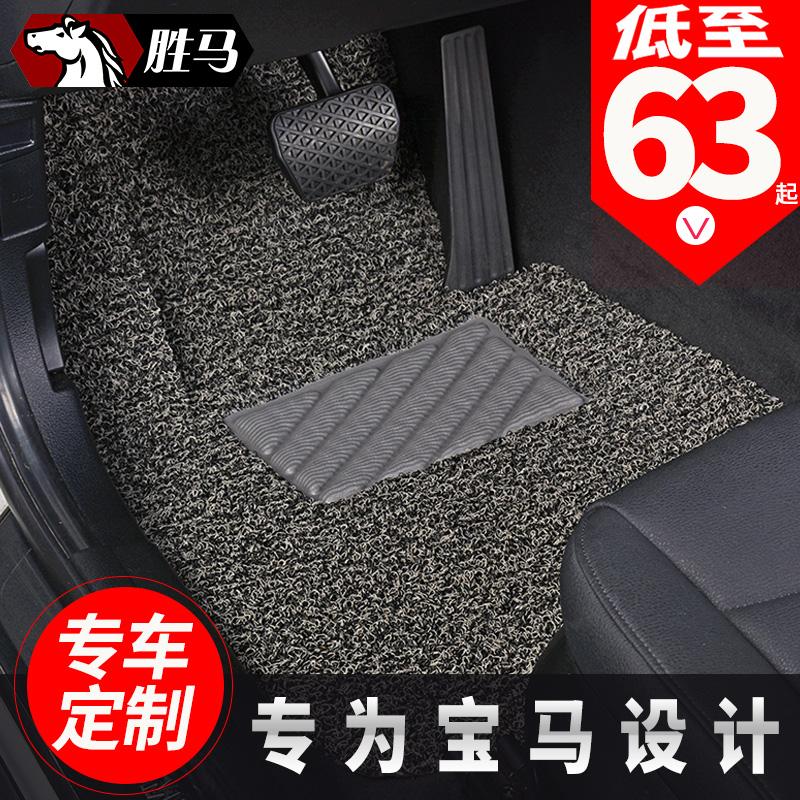 汽车脚垫专用 于宝马5系525li车3系320li迷你五系新x1丝圈1系118i