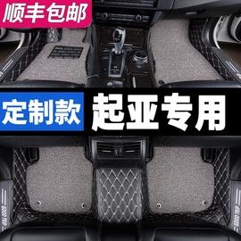 汽车全包围适用19款新一代起亚k3脚垫k2智跑k5福瑞迪kx5专用k4 12