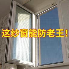 内开窗纱窗纱网不锈钢砂窗防蚊沙窗网铝合金窗户推拉式金刚纱窗网