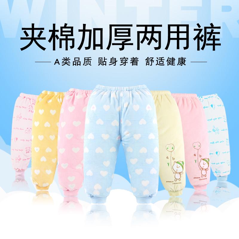 寶寶兒童小童打底褲