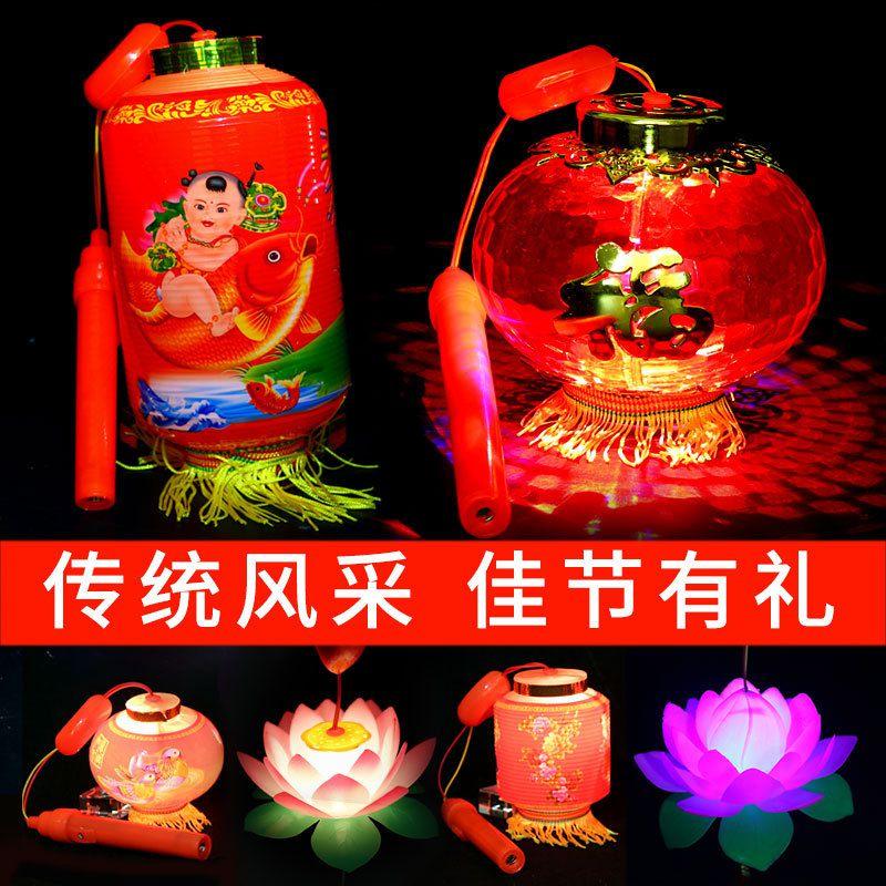 春节新年手提灯笼儿童玩具发光音乐过年红灯笼中秋元宵花灯小礼物