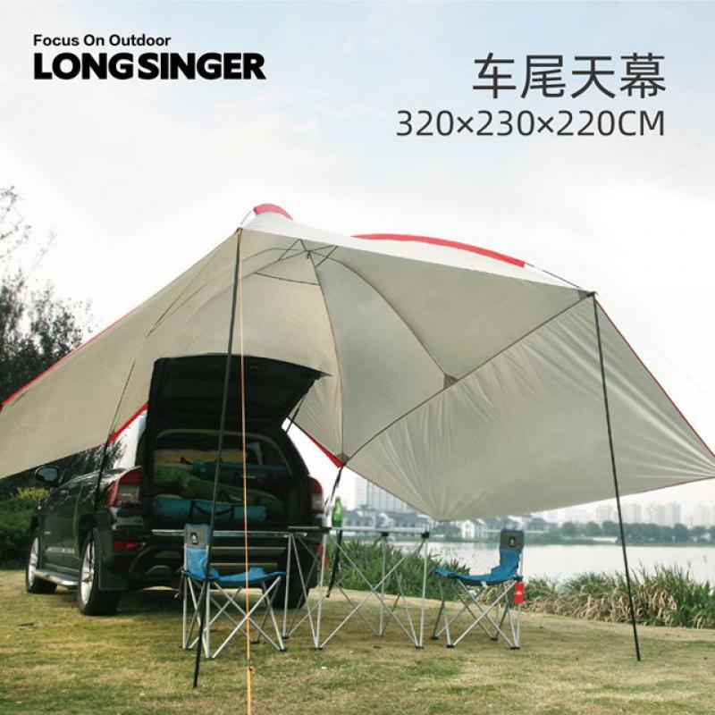 车尾天幕帐篷超大防紫外线自驾休闲帐篷户外防雨遮阳凉棚