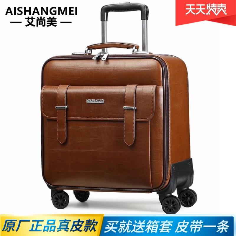 真皮拉杆箱20男女商务登机旅行箱万向轮学生行李箱包16牛皮密码箱