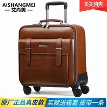 寸登机箱女粉20旅行箱万向轮学生密码箱包复古24行李箱铝框拉杆箱