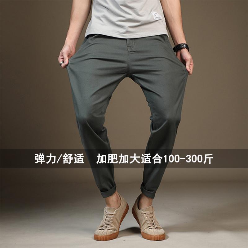 300斤プラス肥満サイズの男性ズボンの湿気が多いストレート40サイズのストレッチ小足ビジネスカジュアルパンツ42サイズです。