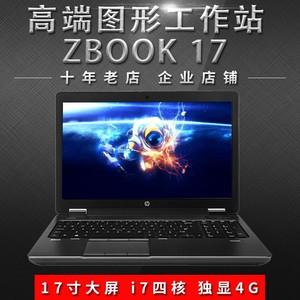 领50元券购买15寸笔记本电脑 HP/惠普ZBooK 17 G3 工作站 i7四核独显8G 游戏本