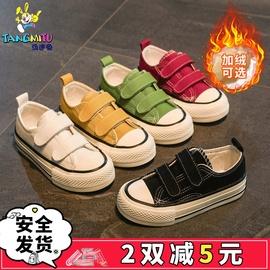 儿童帆布鞋女童新款小童宝宝布鞋子男童鞋板鞋2020年秋冬加绒球鞋