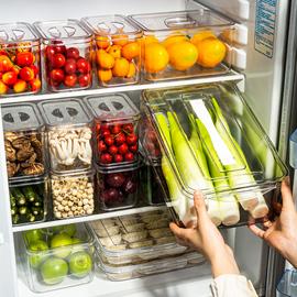 冰箱收纳盒子带盖厨房专用保鲜盒收纳盒食物密封盒透明食材分类盒
