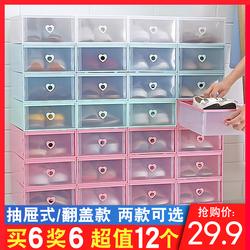 透明塑料神器鞋盒子收纳盒鞋箱鞋柜