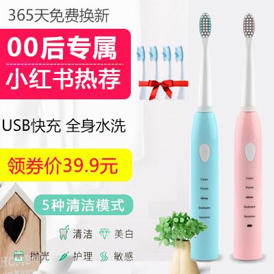 洁客电动牙刷成人充电式声波超自动震动软毛防水美白情侣男女智能