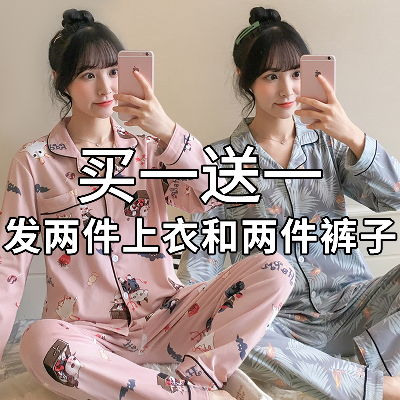 Pajamas womens spring and autumn cotton long sleeve trousers mothers lactation clothes can wear spring and autumn household clothes two piece suit