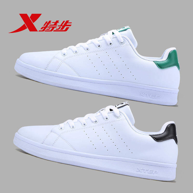 Special step board shoes men's casual shoes men's shoes 2021 spring and summer couple shoes trend women's shoes men's sports shoes white shoes women