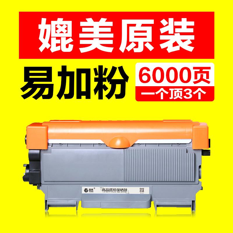 适用柯尼卡美能达TNP30S粉盒bizhub 15 16 1590MF 1500W硒鼓1580