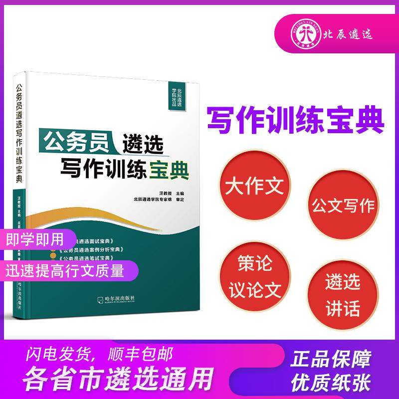 Учебники Артикул 615672459528