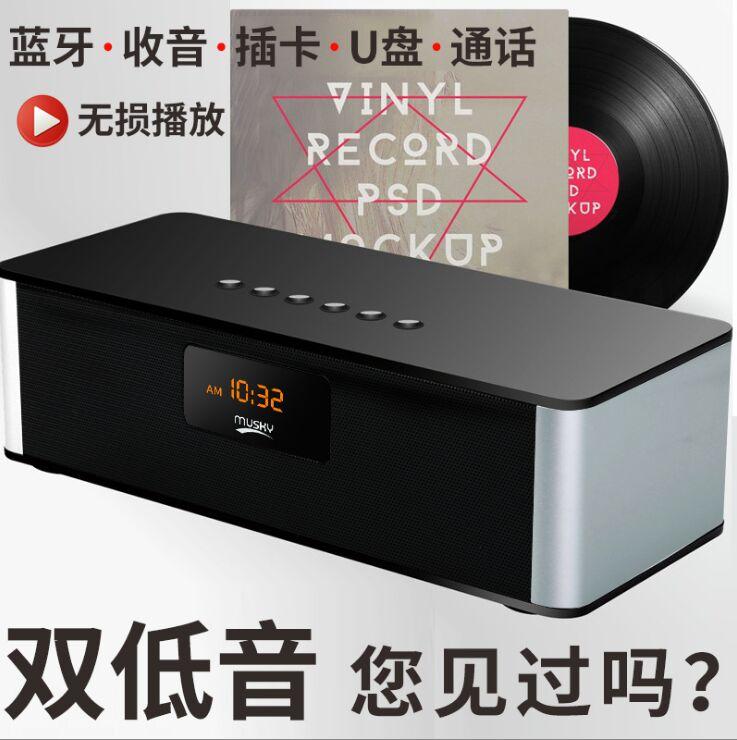 限10000张券闹钟数显德国金属无线蓝牙音箱4.0手机家庭影院重低音炮电脑音响