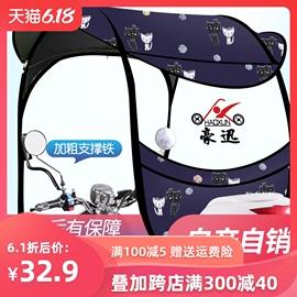 电动摩托车挡雨棚篷蓬新款防晒防雨遮阳伞电瓶挡风罩加厚雨伞车棚图片