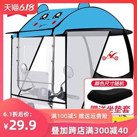 电动电瓶车雨棚篷蓬防晒防雨挡风罩摩托车遮阳伞雨伞新款加厚车棚图片