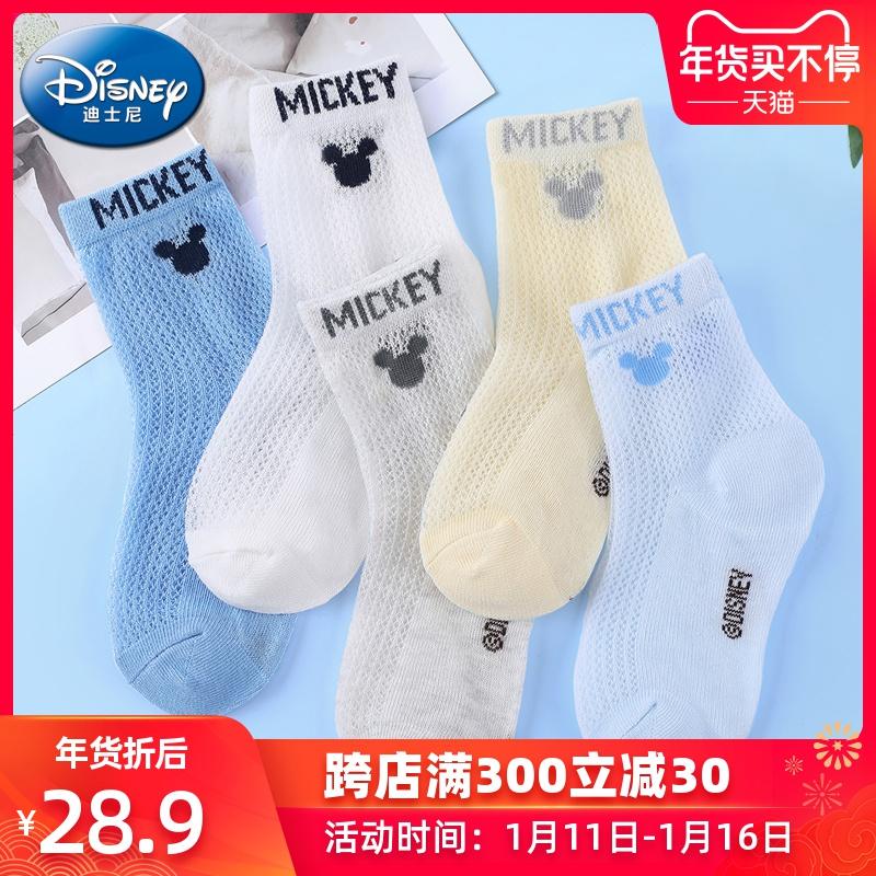 迪士尼儿童袜子纯棉袜春秋薄款男童女童中筒袜宝宝小孩网眼棉袜夏