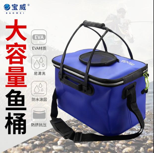 钓鱼桶多功能鱼户包便携式鱼箱活鱼桶加厚鱼包鱼桶鱼护桶 装鱼箱