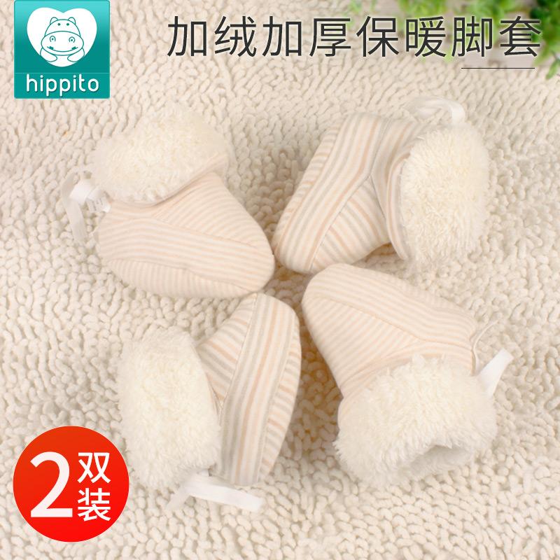 新生护脚套宝宝鞋子秋冬季保暖手套