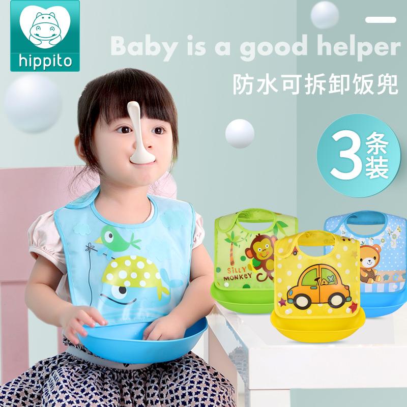 宝宝吃饭围兜婴儿围嘴小孩食饭兜仿硅胶防水超软口水儿童饭都兜衣