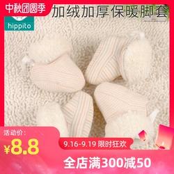 新生婴儿护脚套宝宝鞋子秋冬季保暖手套婴幼儿棉鞋套冬天加厚加绒