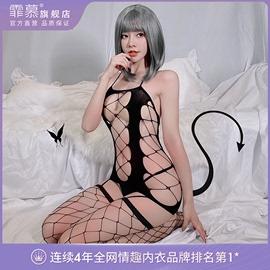霏慕性感火辣情趣丝袜床上开裆免脱诱惑内衣激情套装透明超骚变态