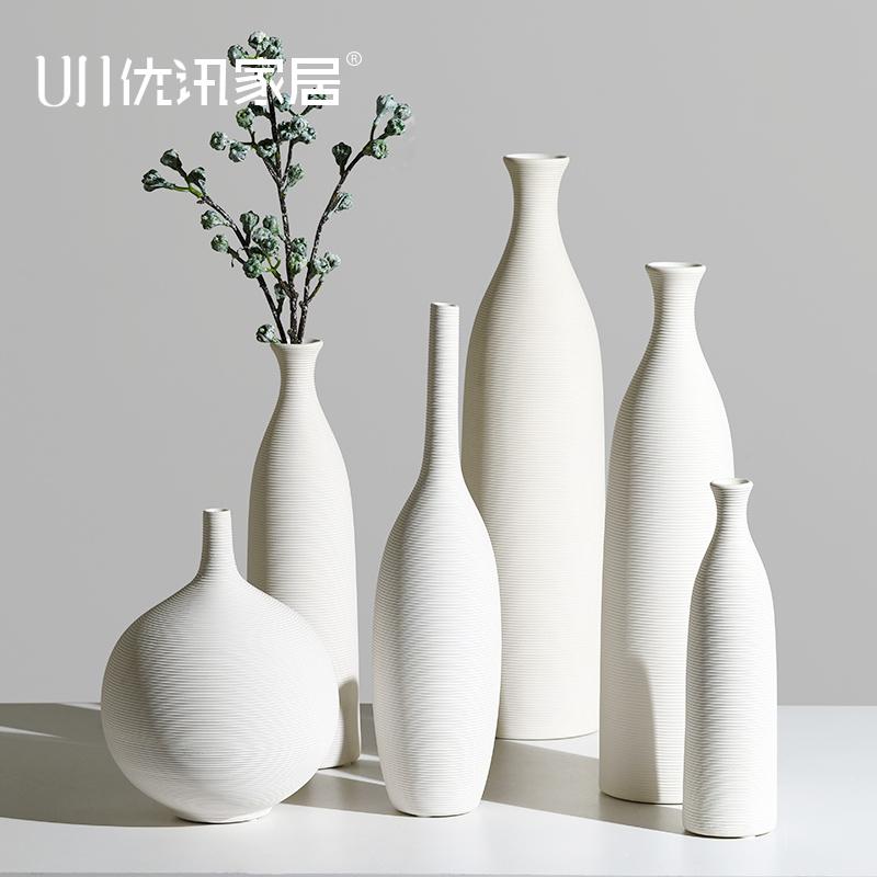 白色北欧创意简约客厅干花陶瓷花瓶