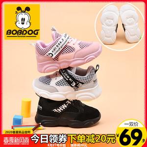 巴布豆house童鞋男童小熊鞋儿童运动鞋2020春款新款女童老爹鞋子