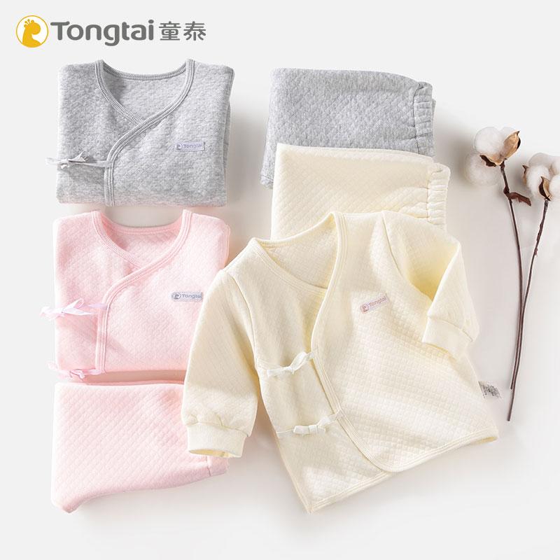 童泰婴儿纯棉衣服春秋夹棉宝宝保暖套装新生儿系带和尚服可开裆