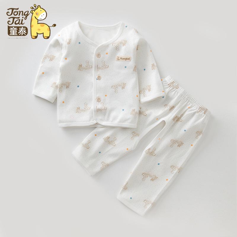 童泰新生儿纯棉对开内衣套装婴儿开档衣服裤子春秋季男女宝宝衣服