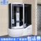 缘绿淋浴房整体浴室沐浴房钢化玻璃洗浴房一体式卫生间蒸汽房浴缸