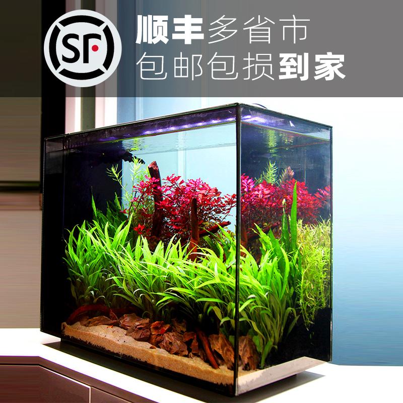阿诺比鱼缸水族箱中型家用长方形水草缸造景套餐自动循环景造鱼缸