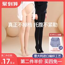 孕妇裤秋冬季新款加绒加厚针织坑条休闲直筒裤韩版宽松托腹阔腿裤