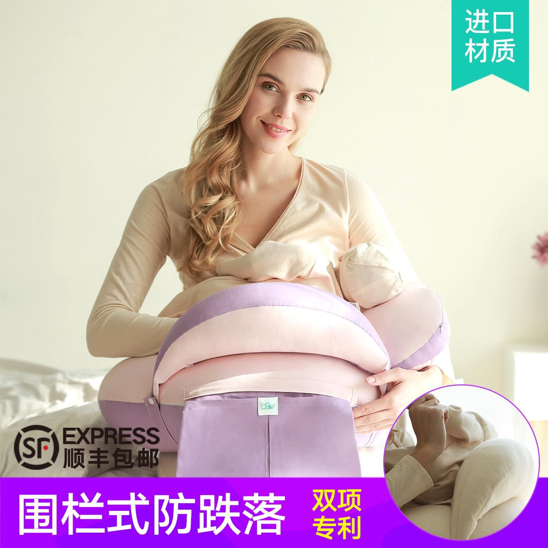 Бездельник подача молоко артефакт стойкость к осыпанию грудное вскармливание подушка новорожденных ребенок противо плевать молоко ремень стул ребенок уход держать подушка